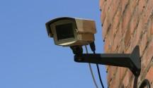 kamera-sigurimi