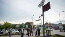 gjakova-smart-city